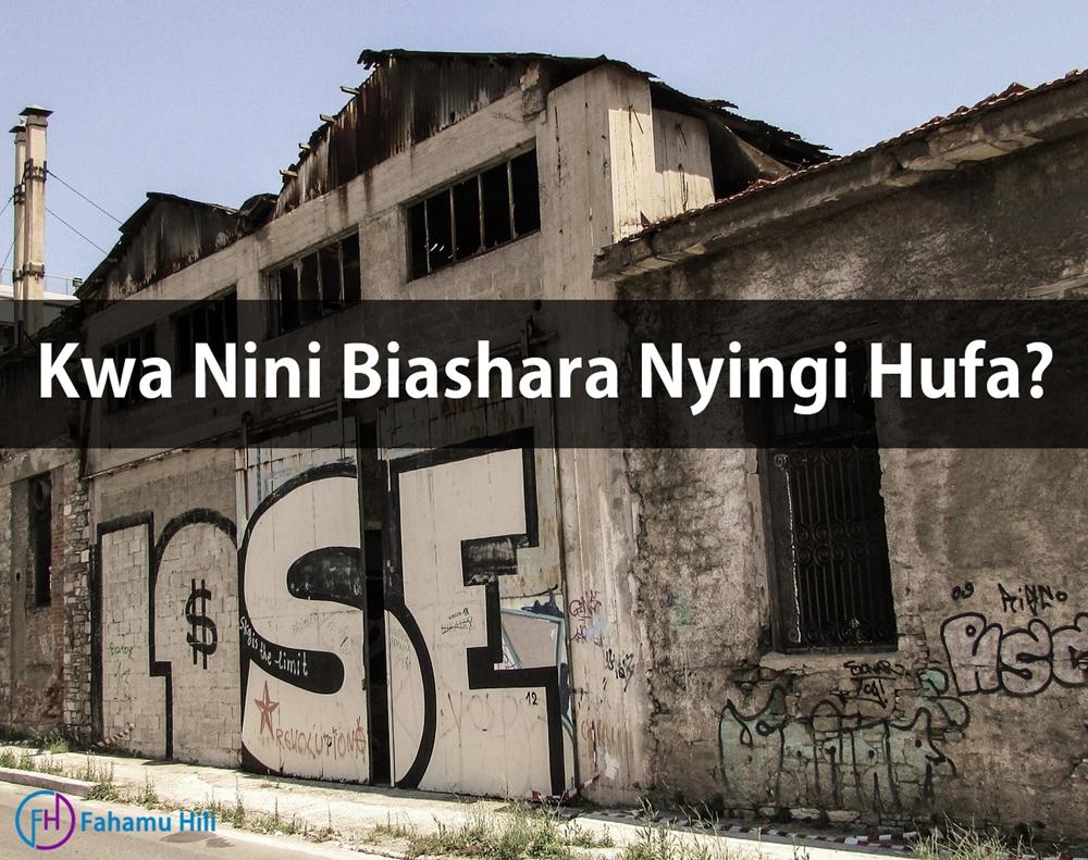 Biashara iliyokufa